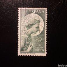 Sellos: ESPAÑA. EDIFIL 1195 SERIE COMPLETA USADA. ARCÁNGEL SAN GABRIEL 1956.. Lote 180290798