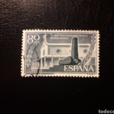 Sellos: ESPAÑA. EDIFIL 1199 SERIE COMPLETA USADA. EXALTACIÓN JEFATURA DEL ESTADO 1956.. Lote 180290927