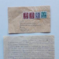 Sellos: 1968 CARTA CON SOBRE Y SELLO VALENCIA MURCIA. Lote 180293296