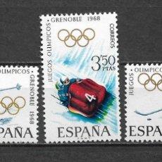 Sellos: ESPAÑA 1968 EDIFIL 1851/1853 ** - 17/21. Lote 195339230