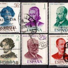 Sellos: ESPAÑA 1990/95 - AÑO 1970 - LITERATURA - ESCRITORES ESPAÑOLES. Lote 181080692