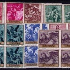 Sellos: SELLOS DE ESPAÑA PINTOR ALONSO CANO SELLOS NUEVOS EN BLOQUE DE 4. Lote 191590987