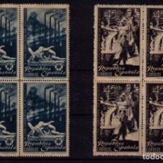 Sellos: SELLOS DE ESPAÑA AÑO 1938 OBREROS DE SAGUNTO SELLOS NUEVOS EN BLOQUE DE 4. Lote 181105876