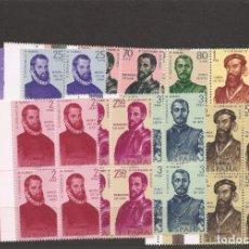 Sellos: SELLOS DE ESPAÑA AÑO 1960 FORJADORES DE AMERICA SELLOS NUEVOS EN BLOQUE DE 4. Lote 207762330