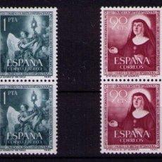 Sellos: SELLOS DE ESPAÑA CONGRESO EUCARÍSTICO BARCELONA SELLOS NUEVOS E N BLOQUE DE 4. Lote 198133411
