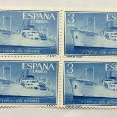Sellos: ESPAÑA EDIFIL 1191 - BLOQUE DE 8 - NUEVOS CON GOMA Y SIN FIJASELLOS. Lote 181344673