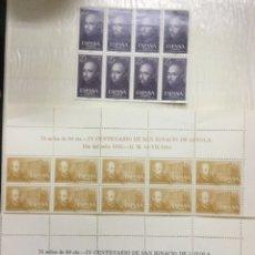 Sellos: ESPAÑA SERIE COMPLETA EDIFIL 1166/1168 - NUEVOS CON GOMA Y SIN FIJASELLOS - BLOQUES DE 10 Y 8. Lote 181346373