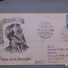 Sellos: ESPAÑA - 1952 - SOBRE Y MATASELLOS PRIMER DIA CIRCULACION EDIFIL 1118 - CIRCULADA AVILES (OVIEDO). Lote 181777636