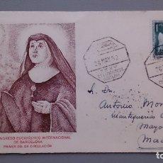 Sellos: 1952 - SOBRE Y MATASELLOS PRIMER DIA CIRCULACION CON EDIFIL 1117 - CIRCULADA URGENTE A MADRID.. Lote 181781960