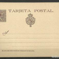 Sellos: ENTEROPOSTAL DE 1.890. Nº 27. Lote 182048772