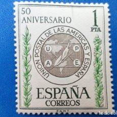 Sellos: USADO. AÑO 1962. EDIFIL 1462. ANIVERSARIO UNIÓN POSTAL DE LAS AMÉRICAS.. Lote 182088343