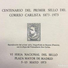 Sellos: ESPAÑA PRUEBAS AÑO 1973. Lote 182243331