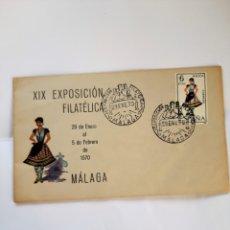 Sellos: XIX EXPOSICION FILATELICA 29 DE ENERO AL 5 DE FEBRERO DE 1970 MALAGA. Lote 182284171