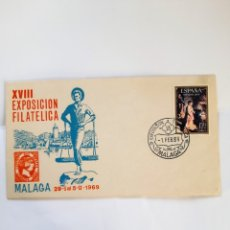 Sellos: XVIII EXPOSICION FILATELICA 29 DE ENERO AL 5 DE FEBRERO DE 1969 MALAGA. Lote 182284821