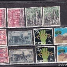 Sellos: DD32-LOTE VARIEDADES NUEVOS.. Lote 182559296