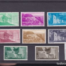 Sellos: DD33- MARRUECOS INDEPENDIENTE EDIFIL 1/8. NUEVOS ** SIN FIJASELLOS. Lote 182561940
