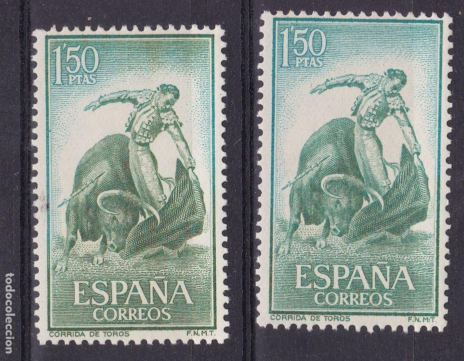 CC4- TAUROMAQUIA 1.50 PTAS VARIEDAD ** SIN FIJASELLOS (Sellos - España - II Centenario De 1.950 a 1.975 - Nuevos)