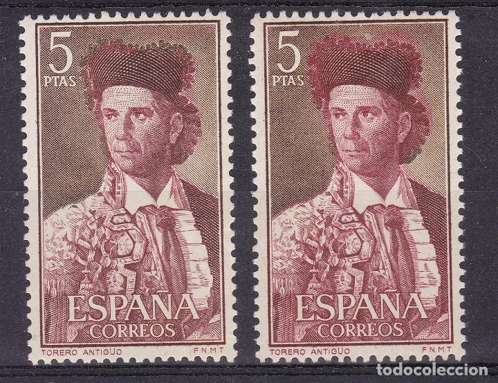 CC4- TAUROMAQUIA 5 PTAS VARIEDAD ** SIN FIJASELLOS (Sellos - España - II Centenario De 1.950 a 1.975 - Nuevos)