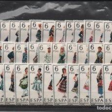 Sellos: CONJUNTO COMPLETO DE LOS TRAKES REGIONAÑES. NUEVO SIN CHARNELA. Lote 182585341