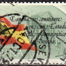 Sellos: ESPAÑA - UN SELLO - EDIFIL:#2507 - ***PROCLAMACION DE LA CONSTITUCION ESPAÑOLA*** - AÑO 1978 - USADO. Lote 182628255