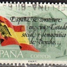 Sellos: ESPAÑA - UN SELLO - EDIFIL:#2507 - ***PROCLAMACION DE LA CONSTITUCION ESPAÑOLA*** - AÑO 1978 - USADO. Lote 182628510