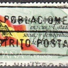 Sellos: ESPAÑA - UN SELLO - EDIFIL:#2507 - ***PROCLAMACION DE LA CONSTITUCION ESPAÑOLA*** - AÑO 1978 - USADO. Lote 182628797