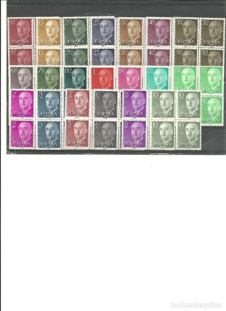 ESPAÑA- 1143/63 GENERAL FRANCO SERIE COMPLETA SELLOS NUEVOS SIN FIJASELLOS BLOQUE 4 (SEGÚN FOTO) (Sellos - España - II Centenario De 1.950 a 1.975 - Nuevos)