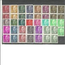Sellos: ESPAÑA- 1143/63 GENERAL FRANCO SERIE COMPLETA SELLOS NUEVOS SIN FIJASELLOS BLOQUE 4 (SEGÚN FOTO). Lote 182645258
