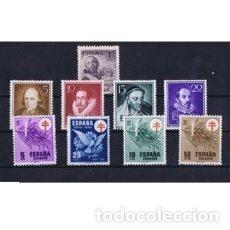 Sellos: COLECCION SELLOS NUEVOS ESPAÑA DE 1950 AL 1963.. Lote 54800154