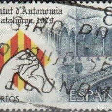 Sellos: ESPAÑA - UN SELLO - EDIFIL:#2546 - **PROCLAMACION ESTATUTO DE CATALUÑA** - AÑO 1979 - USADO. Lote 182664690