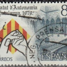 Sellos: ESPAÑA - UN SELLO - EDIFIL:#2546 - **PROCLAMACION ESTATUTO DE CATALUÑA** - AÑO 1979 - USADO. Lote 182664715