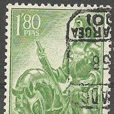 Sellos: ESPAÑA - 1,80 PESETAS - 'EL GRAN CAPITÁN' - EDIFIL Nº: 1209 - AÑO 1958 - USADO. Lote 182707397