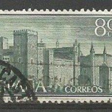 Sellos: ESPAÑA - SERIE MONASTERIO DE GUADALUPE - EDIFIL Nº: 1250 - 52 - AÑO 1959 - USADOS - PERFECTOS. Lote 182709973