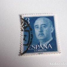 Sellos: FILATELIA SELLO DE FRANCO DE 3 PESETAS. Lote 182801051