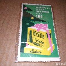 Sellos: VIÑETA ( SELLO ) ~ IBERIA RADIO S.A. LES DESEA GRATA NAVIDAD Y FELIZ 1964 ~ COLECCION PRIVADA. Lote 182887838