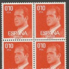 Sellos: ESPAÑA - BLOQUES A 6 SELLOS CON FRANCO, 15 PTAS Y JUAN CARLOS I, 0,10 PTAS - NUEVOS. Lote 182902567
