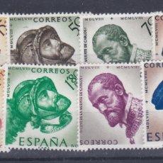 Sellos: ESPAÑA.- 1224/31 CARLOS I NUEVA SIN CHARNELA.. Lote 206920952