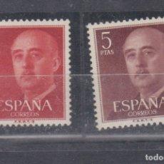 Sellos: ESPAÑA.- 1290/91 SERIE DE FRANCO BARCELONA FNMT-B NUEVA SIN CHARNELA.. Lote 296959868