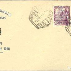 Sellos: ESPAÑA. 2º CENTENARIO CORREO AÉREO. SOBRE 1088/89A. 1950. 1950. SERIE COMPLETA TERRESTRE 1ª TIRADA.. Lote 183105955