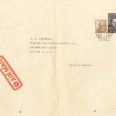 Sellos: ESPAÑA. 2º CENTENARIO CORREO AÉREO. SOBRE 1125(3). 1955. 50 PTS VIOLETA, TRES SELLOS. MADRID A USA.. Lote 183113890