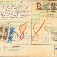 Sellos: ESPAÑA. 2º CENTENARIO POSTERIOR A 1960. SOBRE 2310(2). 1978. 50 PTS CASTAÑO Y VERDE, DOS SELLOS. JU. Lote 183130166