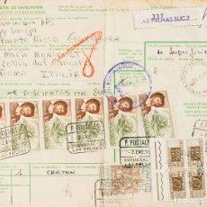 Sellos: ESPAÑA. 2º CENTENARIO POSTERIOR A 1960. SOBRE 2310(6), 2321. 1978. 50 PTS CASTAÑO Y VERDE, SEIS SEL. Lote 183130652