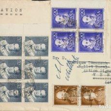 Sellos: ESPAÑA. 2º CENTENARIO CORREO AÉREO. SOBRE 1102(6), 1071(4), 1074(4). 1951. 50 CTS AZUL, BLOQUE DE S. Lote 183147951