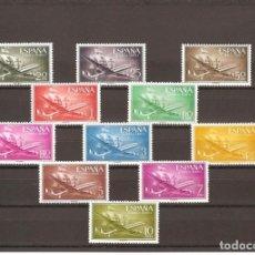 Sellos: SELLOS DE ESPAÑA AÑO 1955/56 NAO Y AVIONES , SELLOS NUEVOS**. Lote 183184993