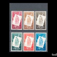 Sellos: NAV- ESPAÑA - 1956 - EDIFIL 1200/1205 - SERIE COMPLETA - MNH** - NUEVOS - VALOR CATALOGO 30€.. Lote 183297408