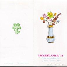 Sellos: ESPAÑA.IBERFLORA 74.FERIA IINTERNACIONAL.VALENCIA 1974.SIN GASTOS DE ENVÍO.. Lote 183381321