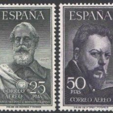 Sellos: ESPAÑA, 1947 EDIFIL Nº 1124 / 1125 **/*, LEGAZPI Y SOROLLA, . Lote 183420632