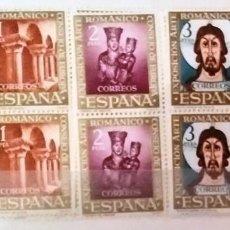 Sellos: EDIFIL 1365/68** BLOQUE DE 4 VII EXPOSCION DEL CONSEJO DE EUROPA. Lote 183508823