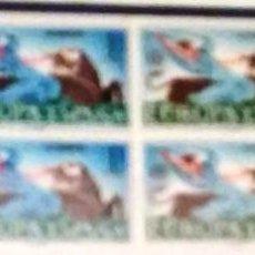 Sellos: EDIFIL 1747/48** BLOQUE DE 4 EUROPA - CEPT. Lote 183510940