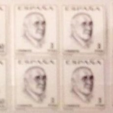 Sellos: EDIFIL 1758/60** BLOQUE DE 4 LITERATOS ESPAÑOLES CENTENARIO DE SU NACIMIENTO. Lote 183511195